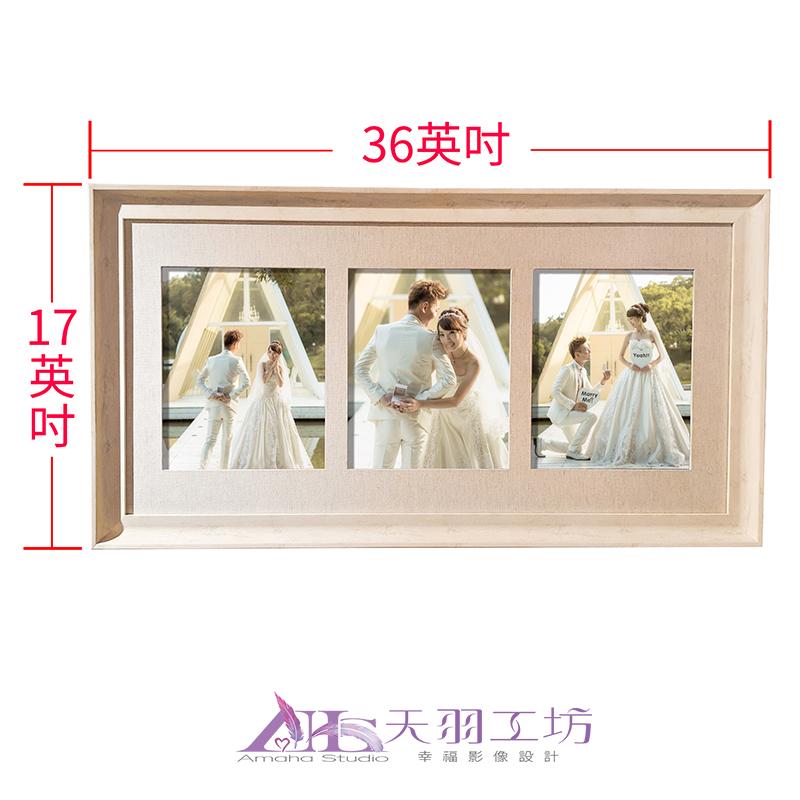 韓風三合一框-03尺寸