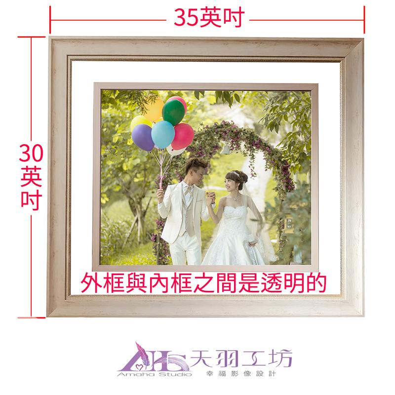 韓風框中框-03尺吋
